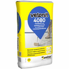 Наливной пол универсальный со свойством самовыравнивания Weber.Vetonit 4080